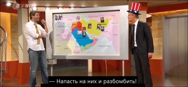 Немецкие сатирики об американских вторжениях