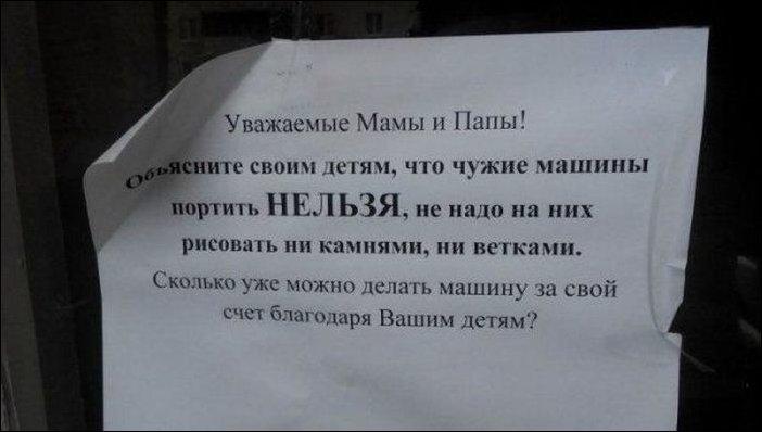 Фото приколы Екатеринбурга