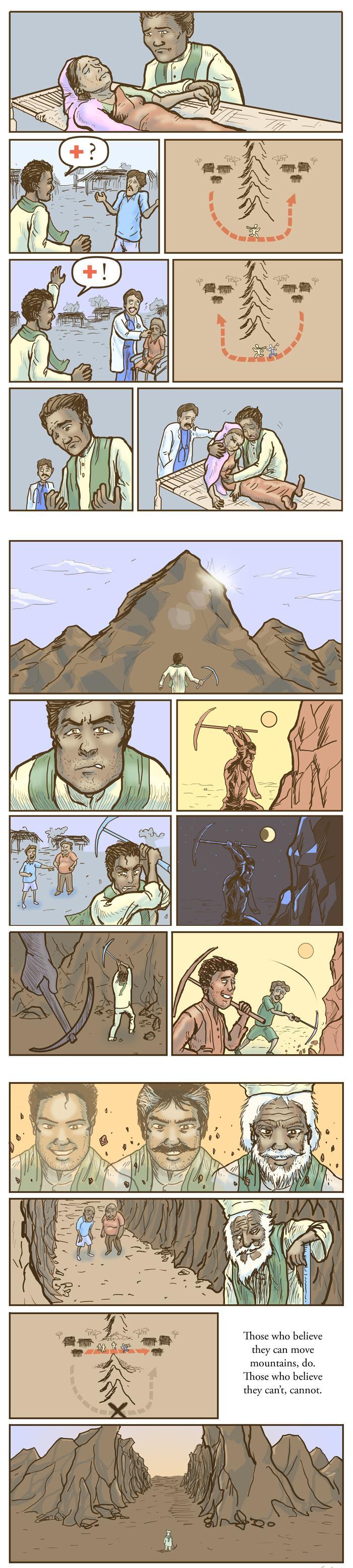 Человек который сдвинул гору