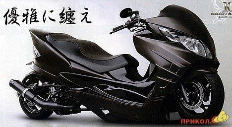 58-Suzuki Skywave3.jpg