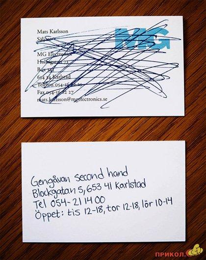 card26.jpg