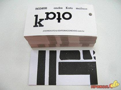 card361.jpg