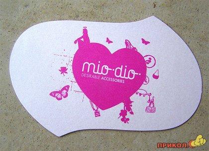 card421.jpg