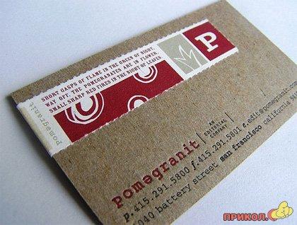card471.jpg