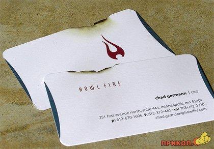 card561.jpg