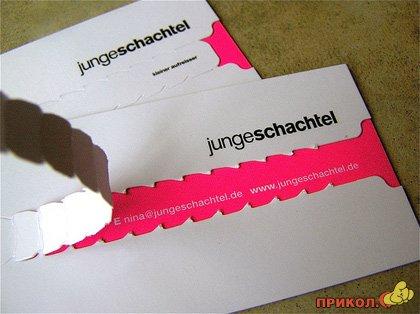 card571.jpg