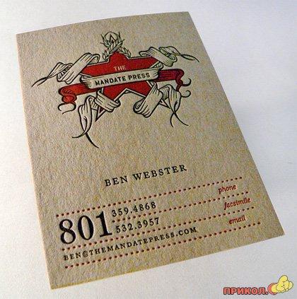 card591.jpg