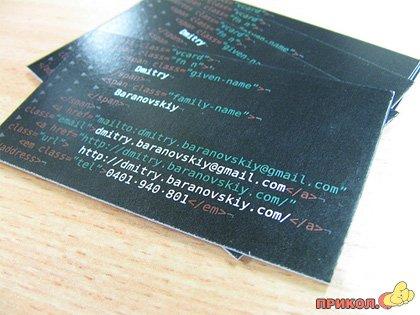 card611.jpg