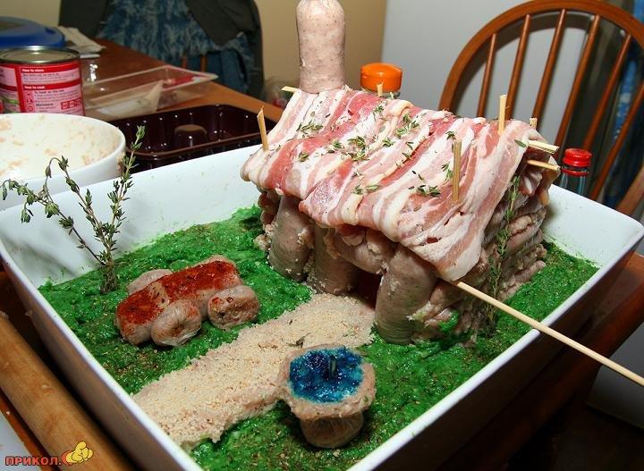 Домик из мяса