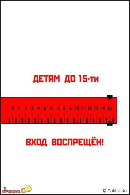 346.jpg