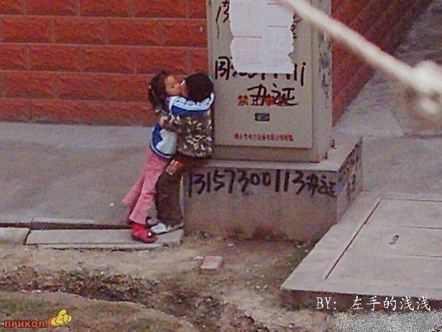 Посмотрите,что вытворяют дети в Китае!!!Я в шоке!