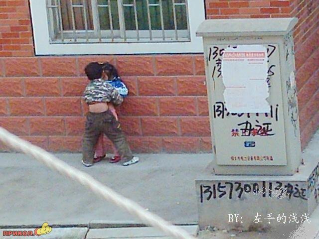 ЖЁЛТАЯ ПРЕССА :: В Китае маленькие дети занимаются сексом в подворотнях (ФО
