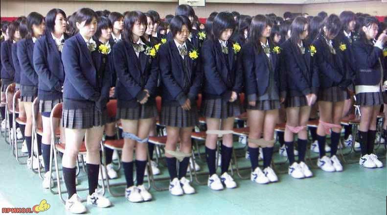 japan_school.jpg
