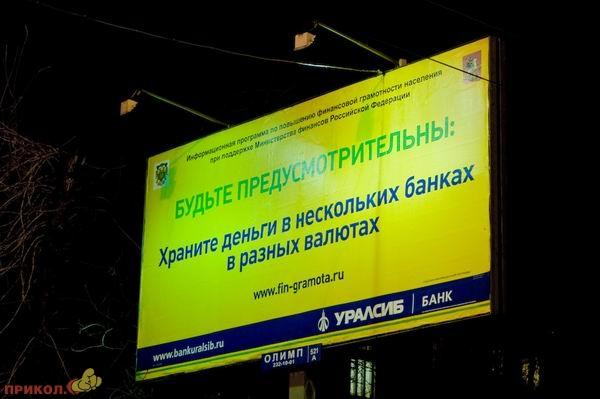 crisis-advert-04.jpg