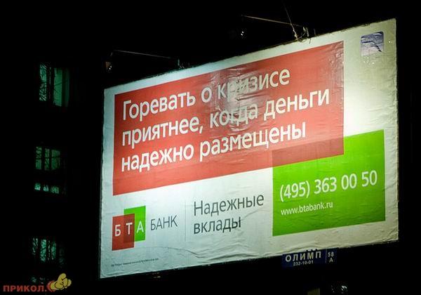 crisis-advert-05.jpg