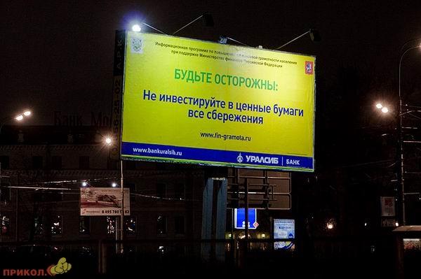 crisis-advert-08.jpg