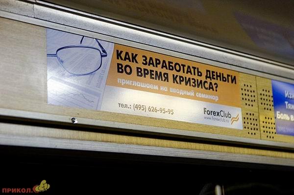 crisis-advert-09.jpg
