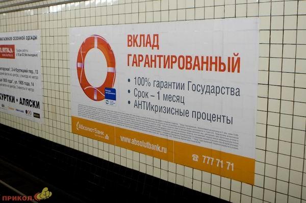 crisis-advert-10.jpg