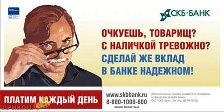 crisis-advert-14.jpg