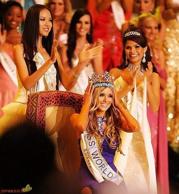 miss-world-2008-pics-01.jpg