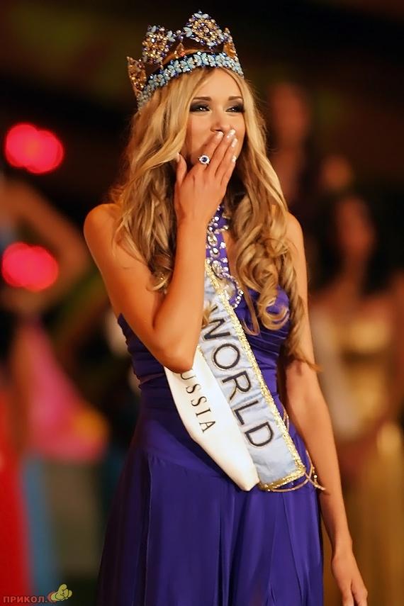 miss-world-2008-pics-04.jpg