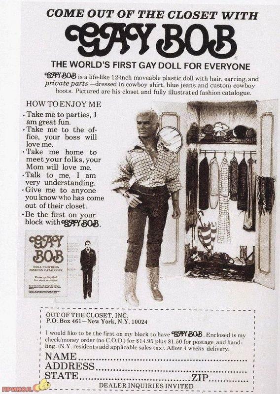 gay-doll-04.jpg