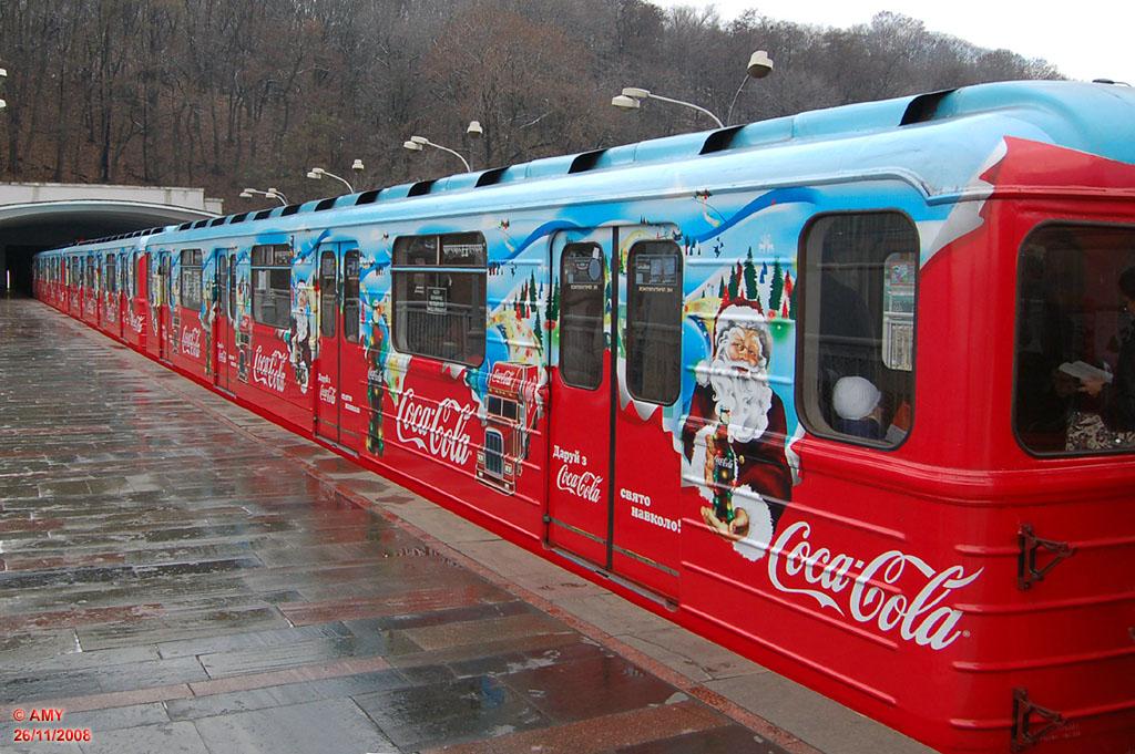 kiev-reklama-v-metro-02.jpg