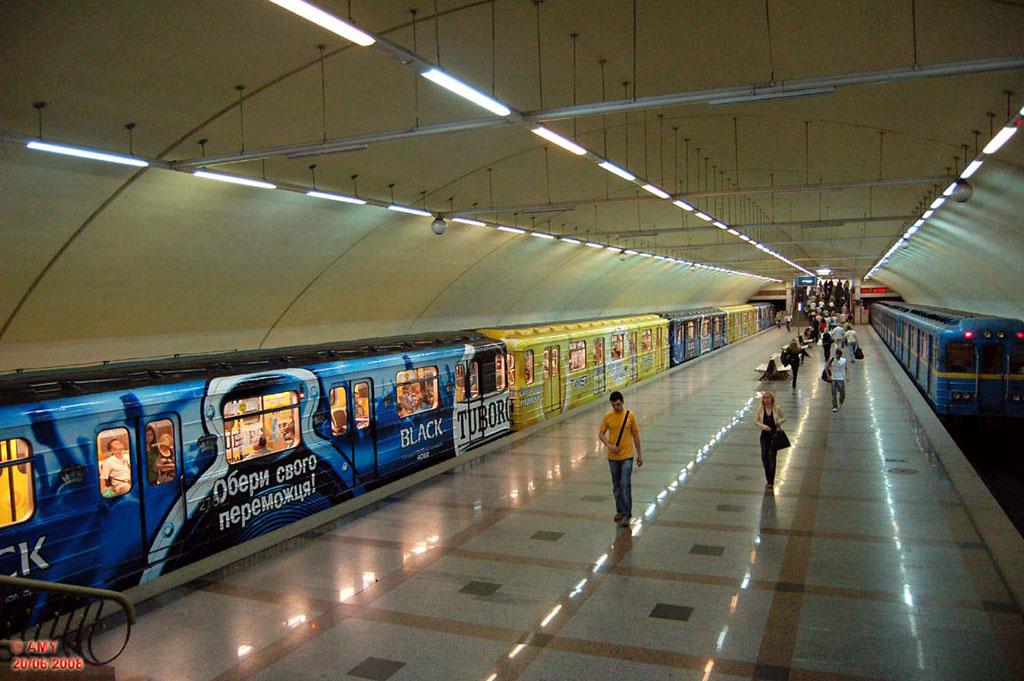 kiev-reklama-v-metro-03.jpg