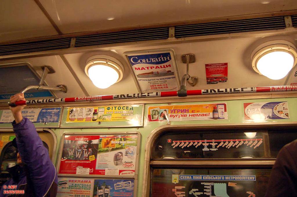 kiev-reklama-v-metro-06.jpg