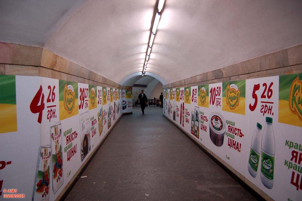 kiev-reklama-v-metro-07.jpg