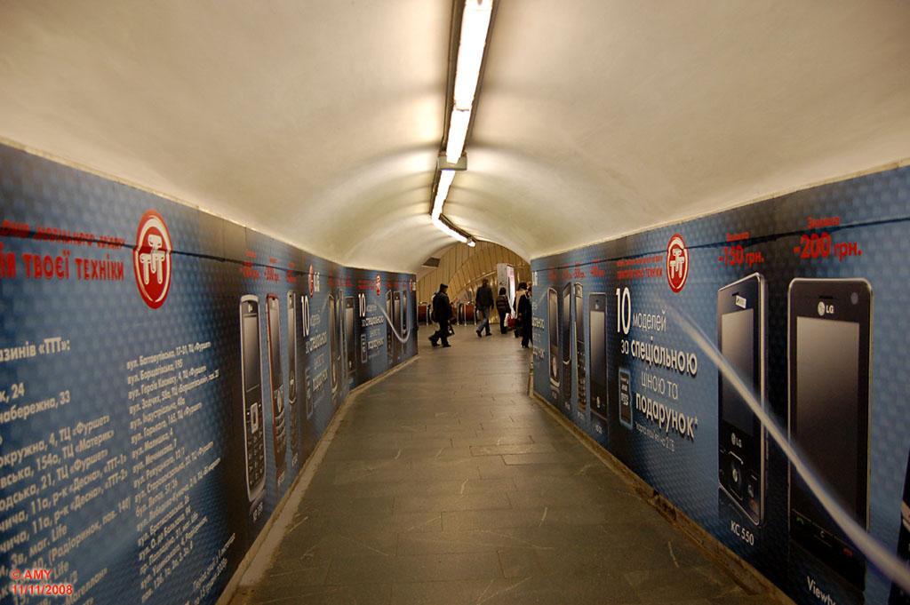 kiev-reklama-v-metro-08.jpg