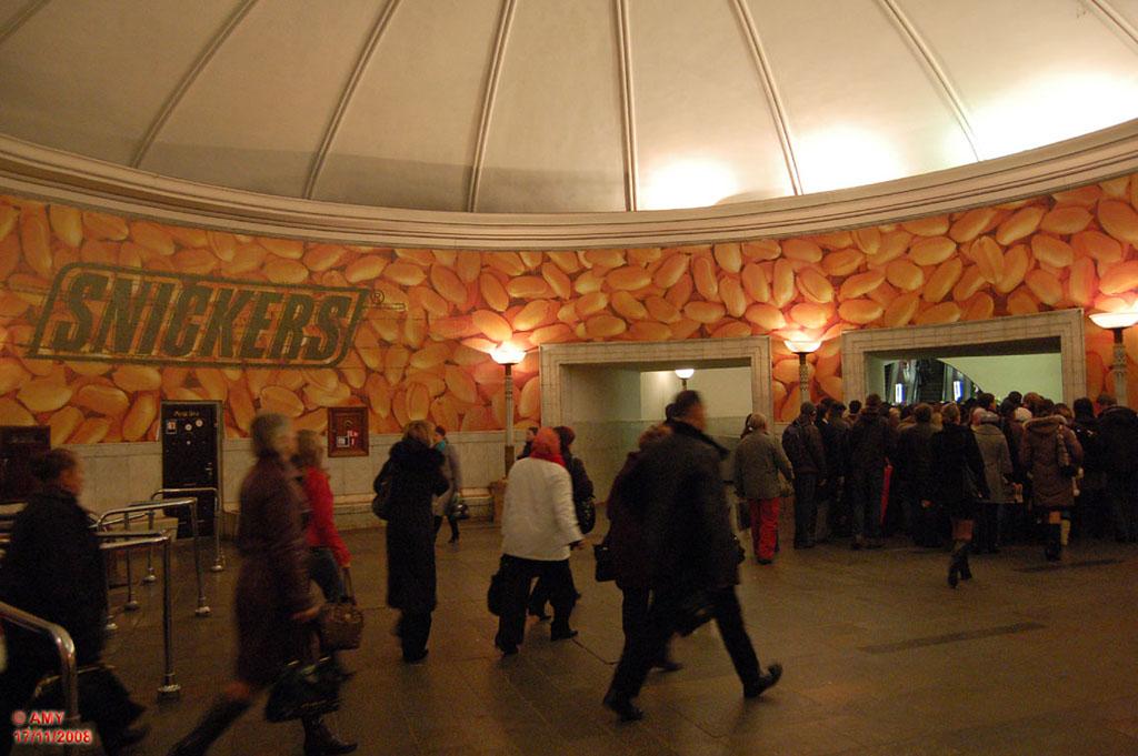 kiev-reklama-v-metro-09.jpg