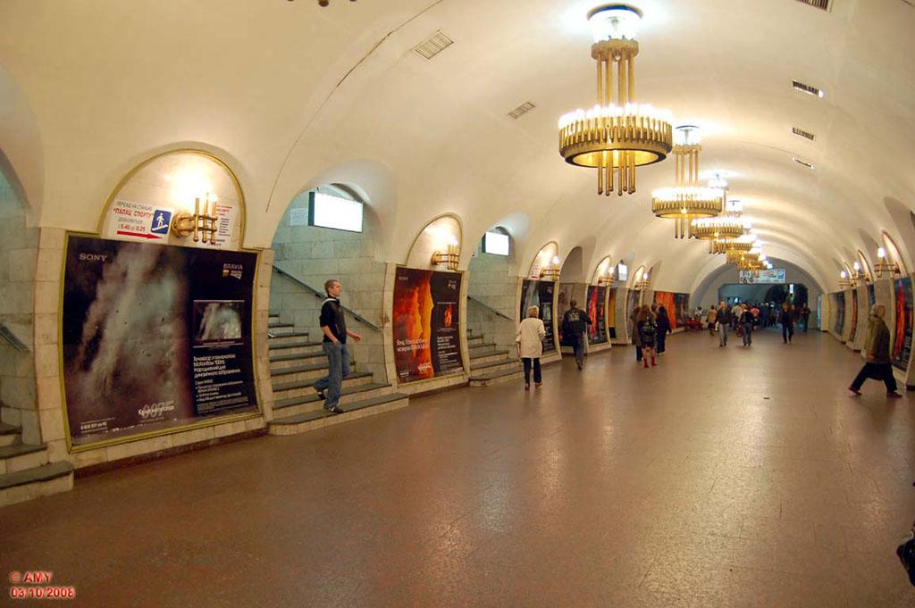 kiev-reklama-v-metro-11.jpg