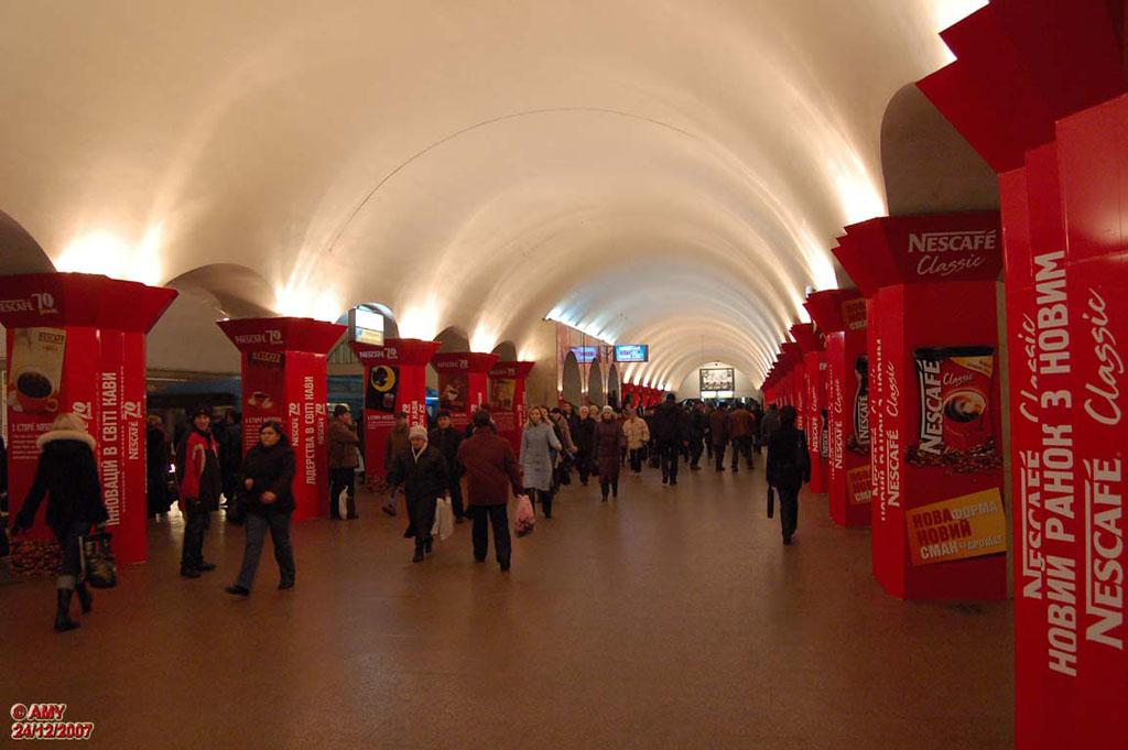 kiev-reklama-v-metro-13.jpg