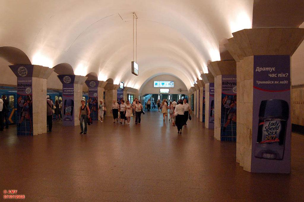 kiev-reklama-v-metro-14.jpg