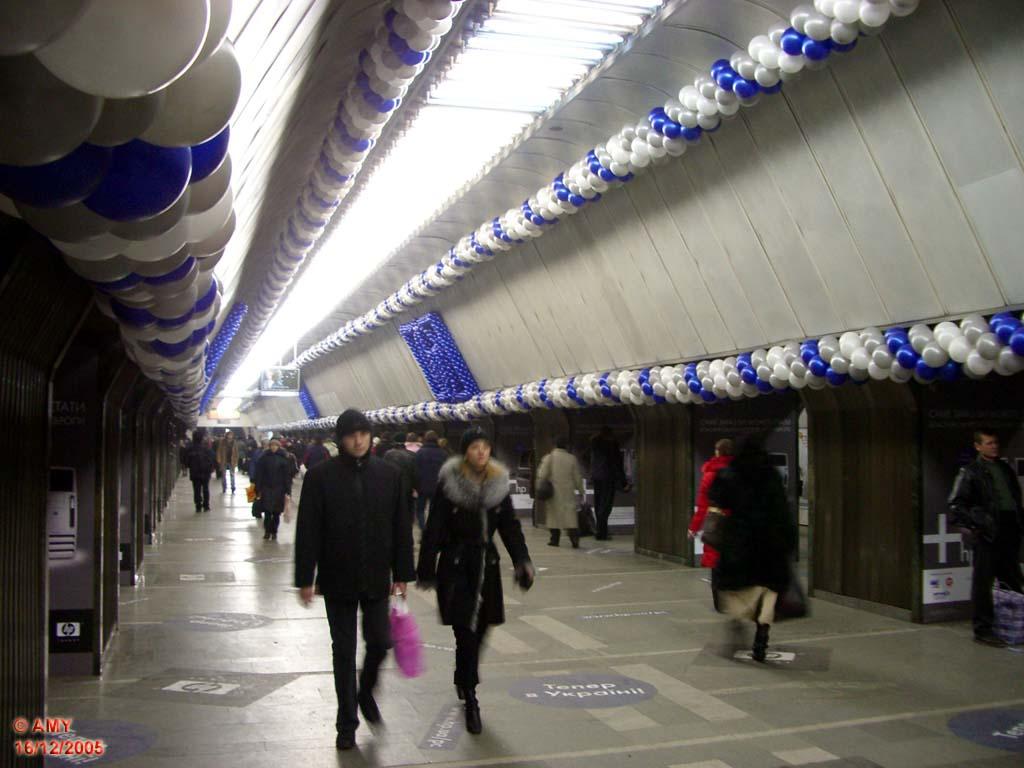 kiev-reklama-v-metro-15.jpg