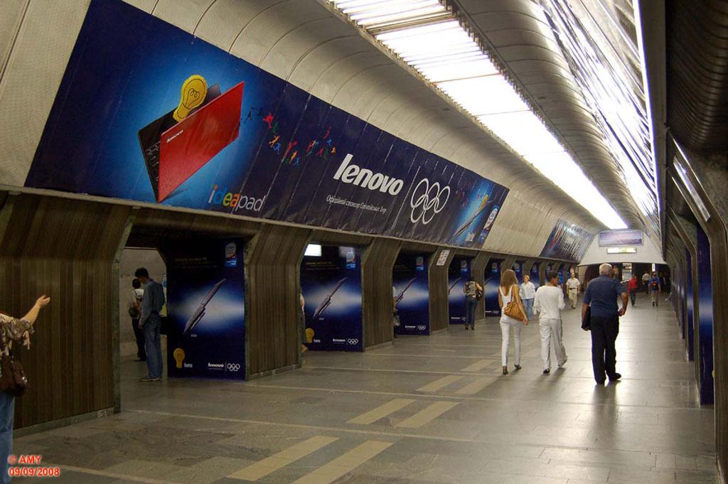 kiev-reklama-v-metro-16.jpg