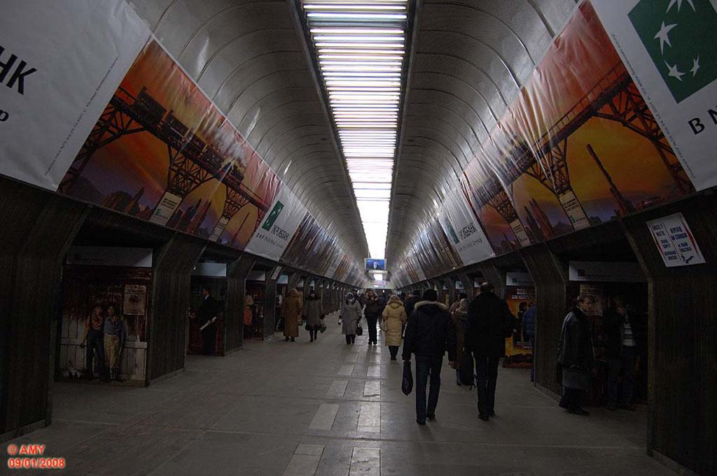 kiev-reklama-v-metro-17.jpg