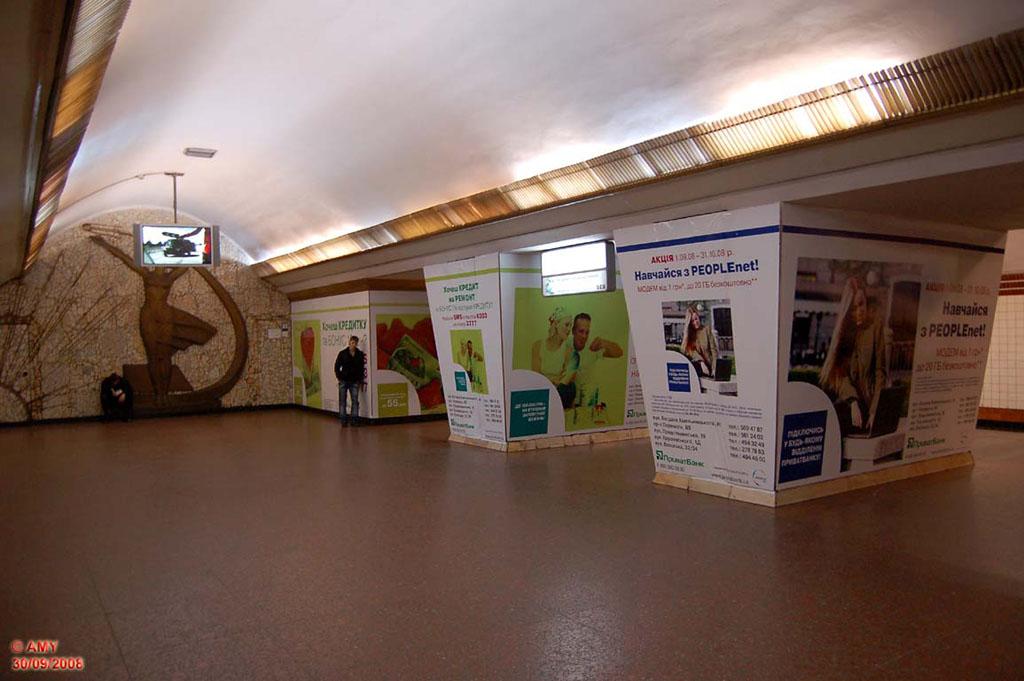 kiev-reklama-v-metro-18.jpg