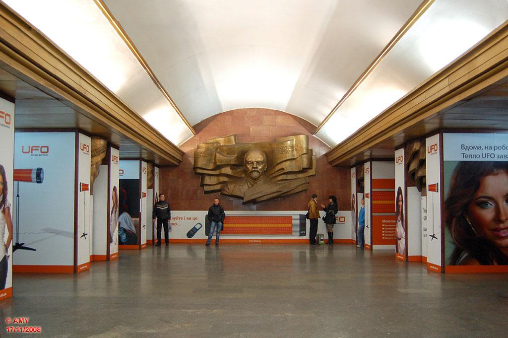 kiev-reklama-v-metro-19.jpg