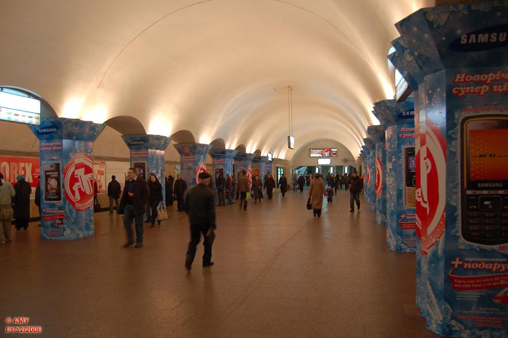kiev-reklama-v-metro-20.jpg