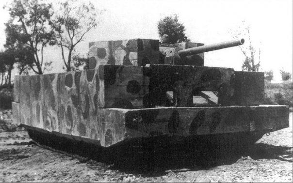 tank-concrete-t34.jpg