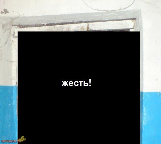 samaya-gryaznaya-kvartira-01