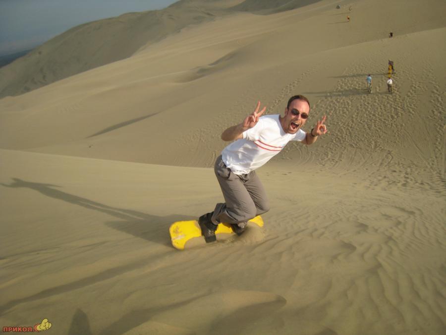 sandboarding-15