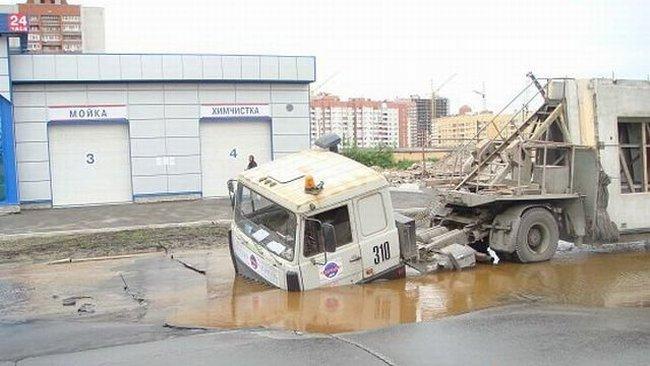 auto-crash-290309-01