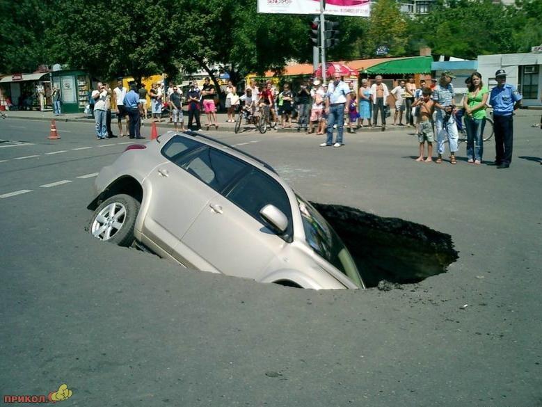 auto-crash-290309-51