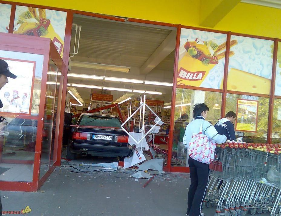 auto-crash-290309-56