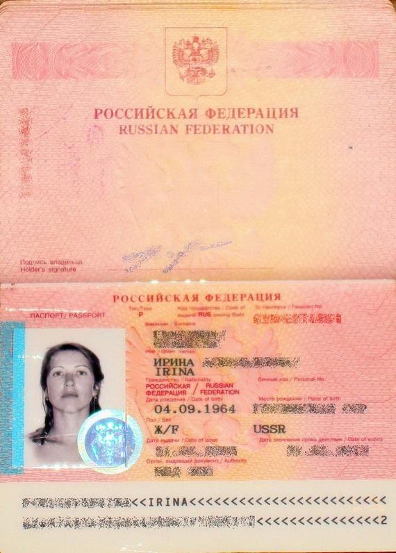 passport-photo-nude-01