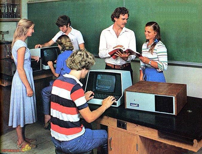 starie-computeri-11