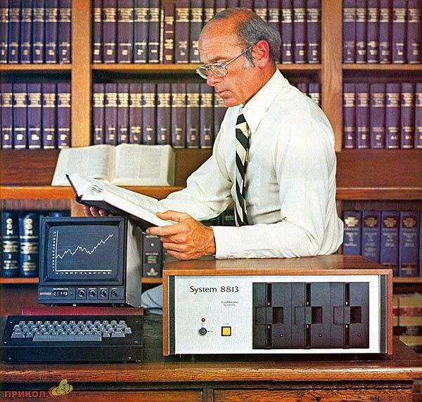 starie-computeri-13